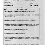 20.石橋(光)1