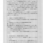 3.島崎3