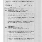 33.石橋(博)1