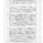 4 大塚4/4