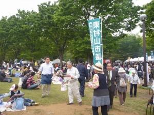 0429緑の祭典PR
