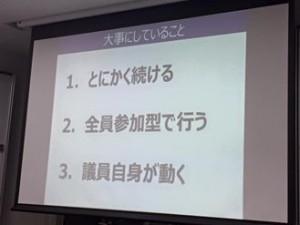 早稲田勉強会7