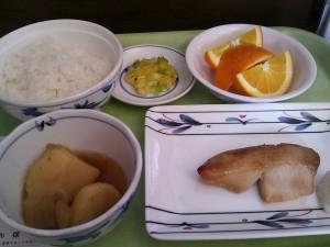 4月4日遅めの昼食(魚が美味しかった!)