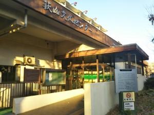 萩山公民館