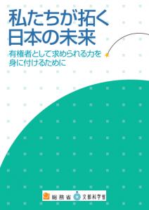 SnapCrab_NoName_2017-12-26_20-7-49_No-00