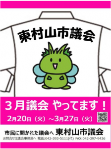 SnapCrab_NoName_2018-2-21_19-58-3_No-00